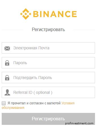 как получить bitcoin gold на binance