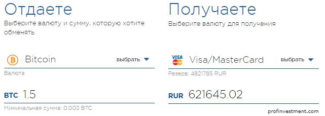 продать биткоины (bitcoin) за рубли
