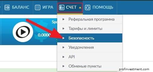 как купить еос на бирже за рубли