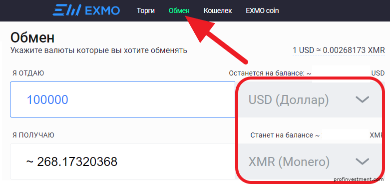 обмен доллар на xmr monero