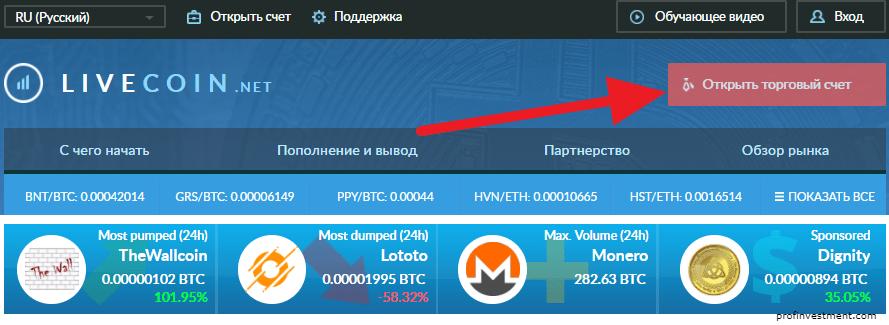 Обмен с Privat24 UAH на Qiwi Wallet RUB Моментальный