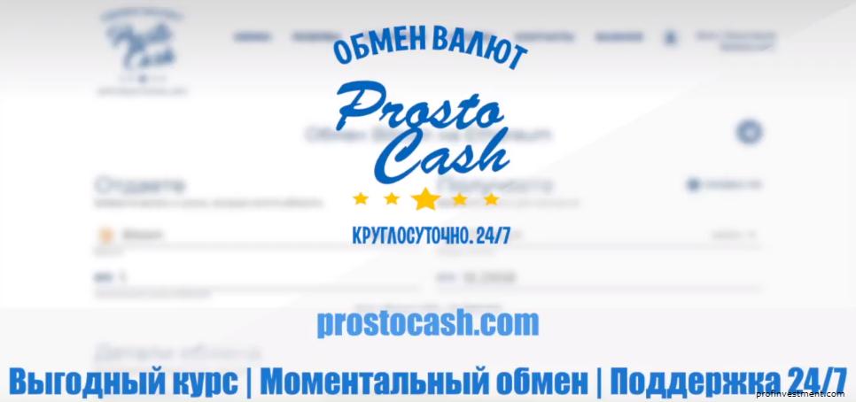 Обменник с visa на вебмани киви без привязки