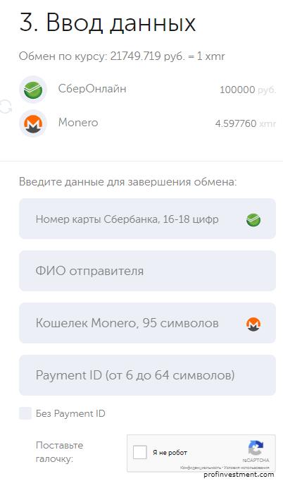 Конвертер валют онлайн Калькулятор, перевод валют