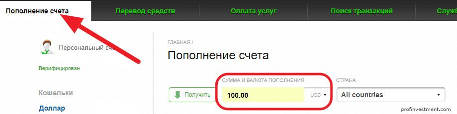 бинарные опционы бонус код