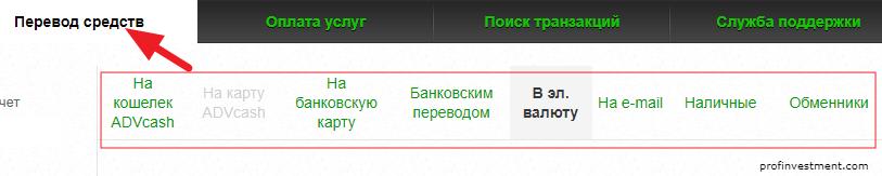 вывести векс код на рубли