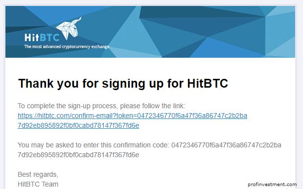 подтверждение регистрации на hitbtc.com