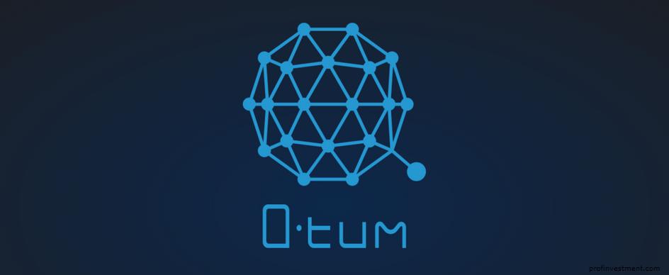 кошелек для токена qtum