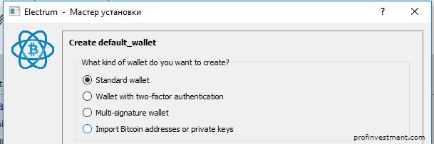 установка кошелька криптовалют