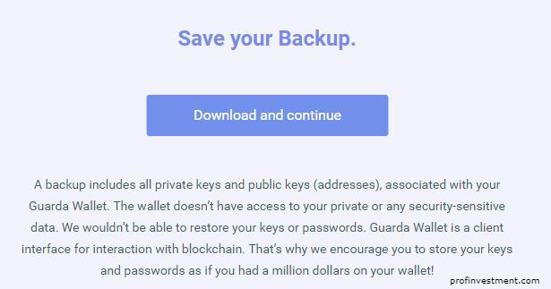 сохранить private key