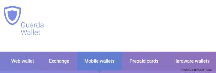 лучший кошелек для крипто валюты guarda