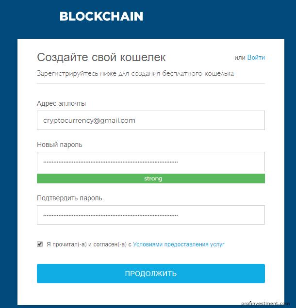 создание блокчейн кошелька