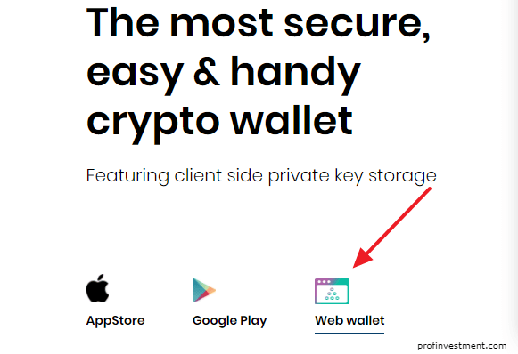 lumi веб кошелек для хранения криптовалюты