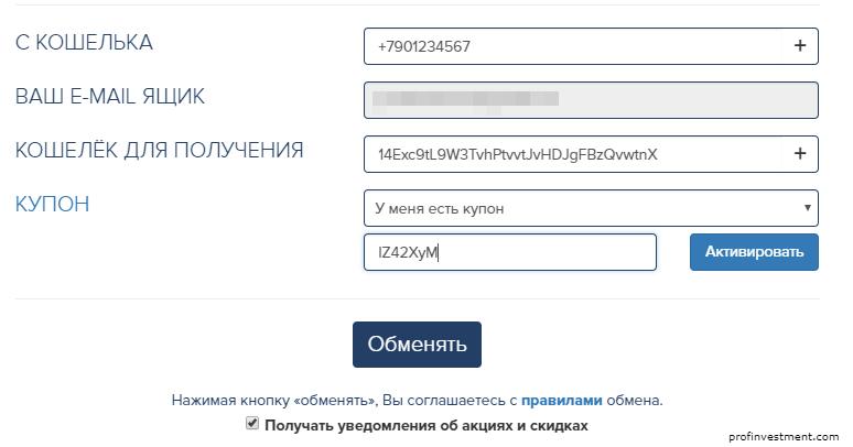 ЦБ РФ - Банк России: курсы валют к RUB - Курсы валют