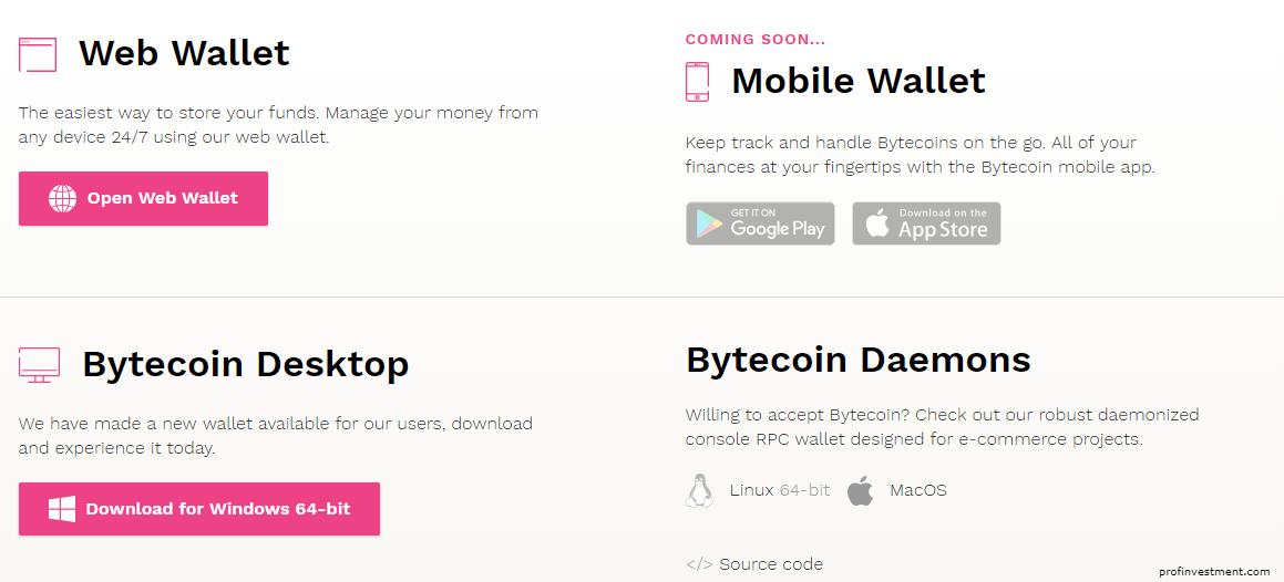 кошельки для bytecoin bcn