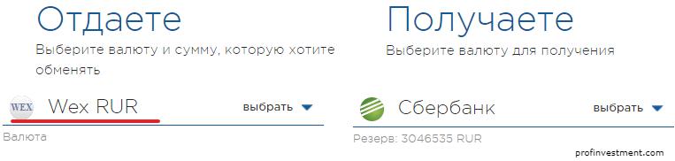 Лучшие биткоин обменники ТОП-5 Рейтинг выгодных Bitcoin
