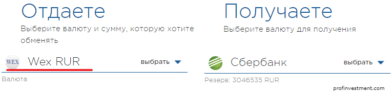 Webmoney exchange bitcoin european