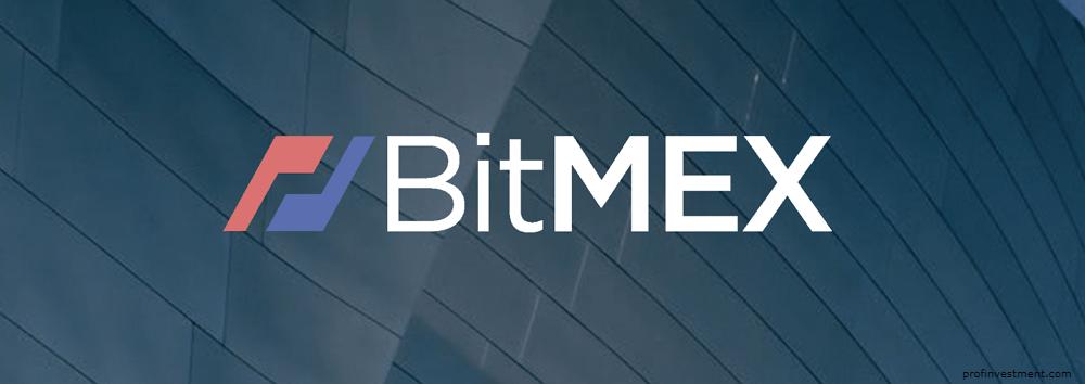 особенности криптобиржи bitmex
