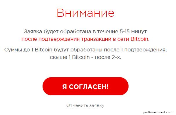 перевод криптовалюты на кошелек