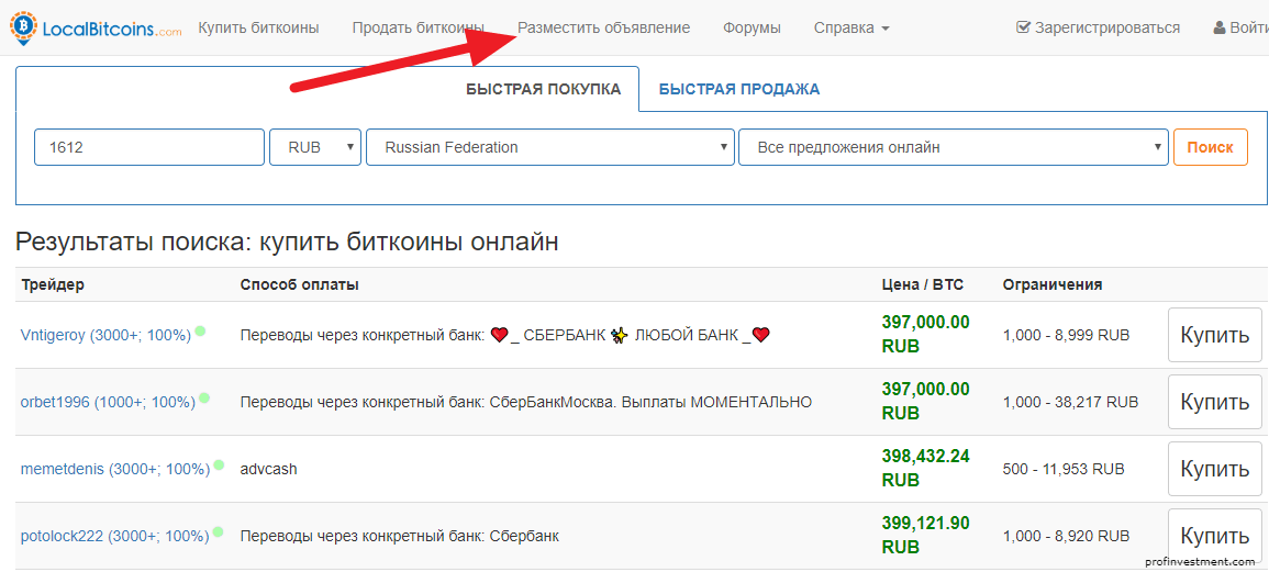 обнал крипты через локалбиткоинс