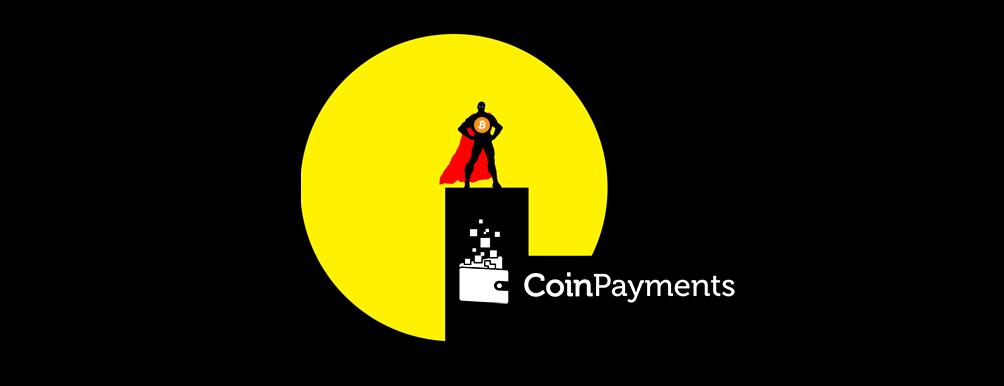 преимущества официального сайта Coinpayments