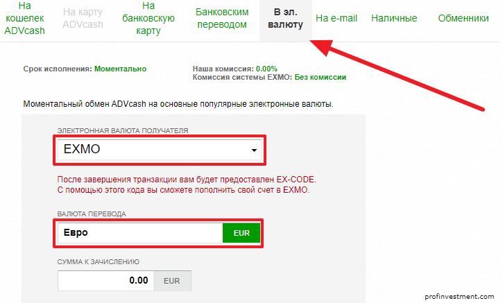 Как перевести деньги с карты Сбербанка на PayPal