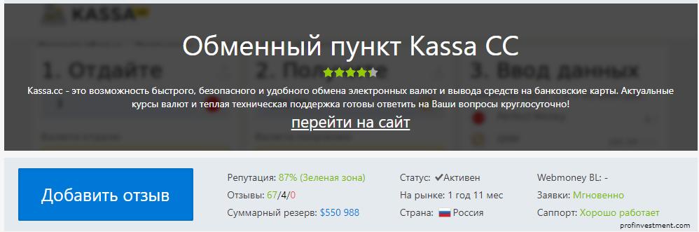 Обмен WebMoney UAH на ЯндексДеньги RUR - E-Dengi