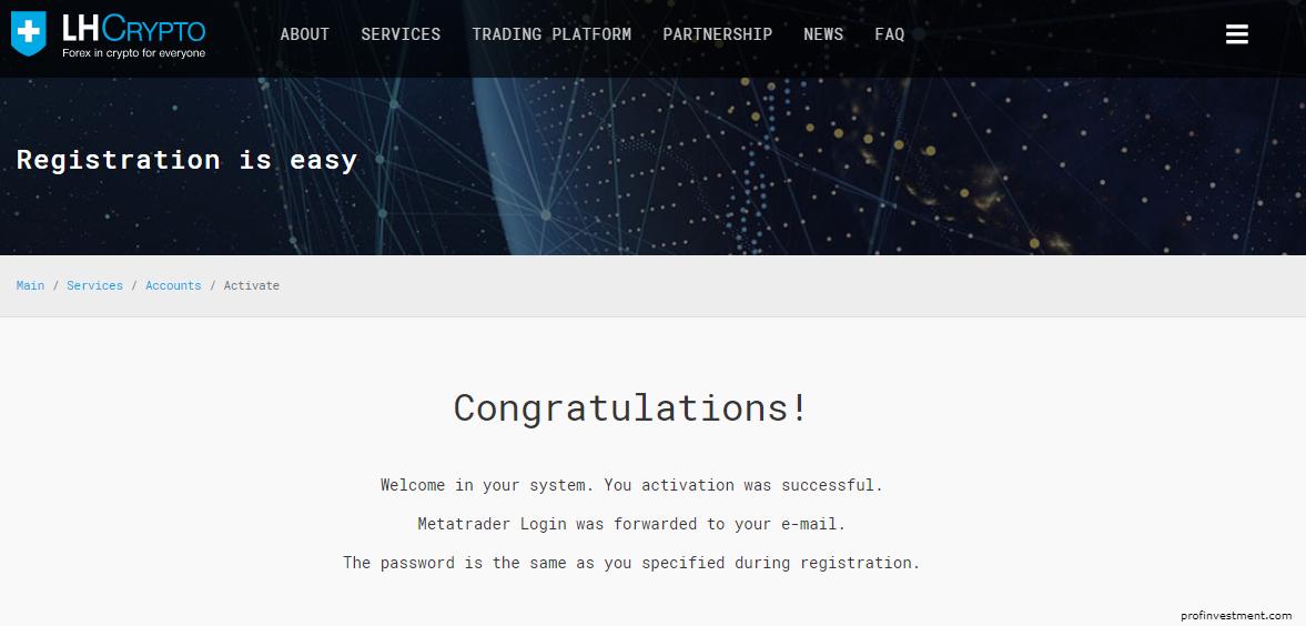 завершение регистрации на сайте