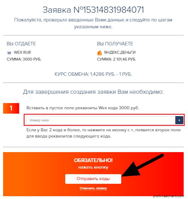 Обмен QIWI Кошелек на Bitcoin - monitorwmru