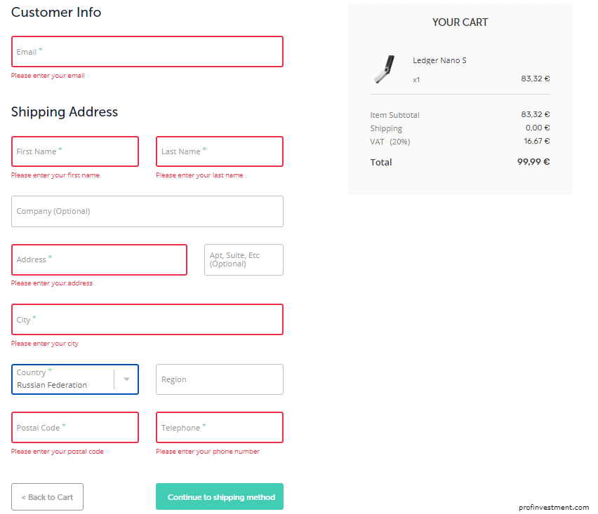оплата за холодный кошелек Ledger Nano S