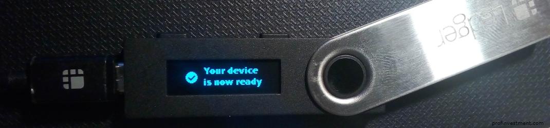 заключительный этап настройки Ledger Nano S