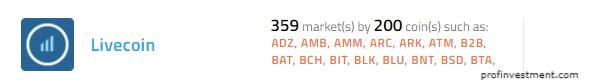 биржа криптовалюты livecoin.net
