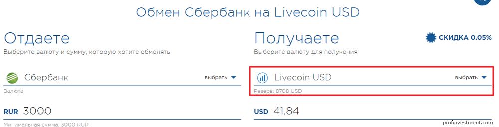 livecoin net