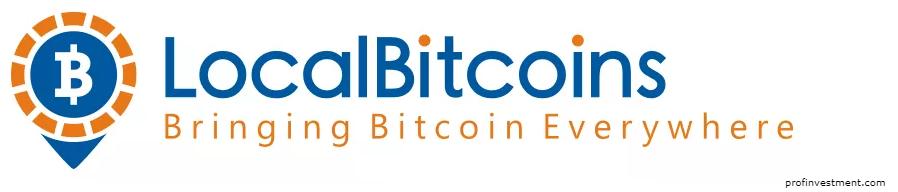 localbitcoins.net биржа