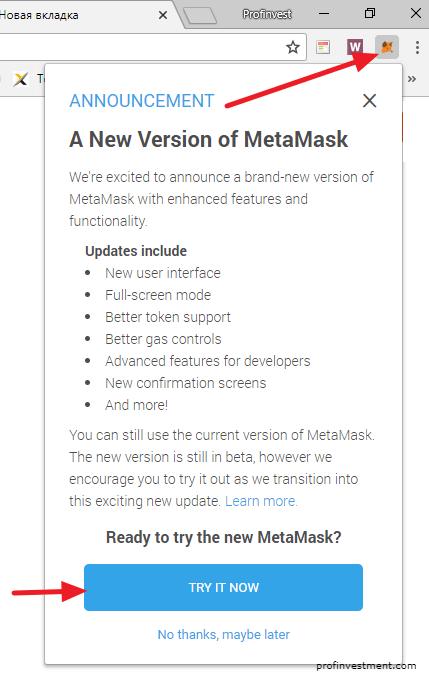 открыть аккаунт кошелька metamask myetherwallet