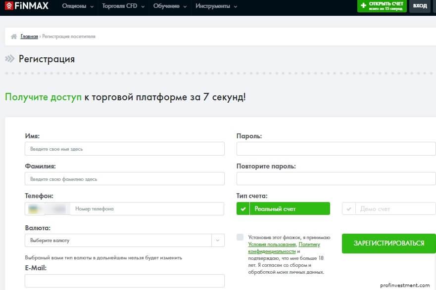 зарегистрироваться на finmaxbo.com