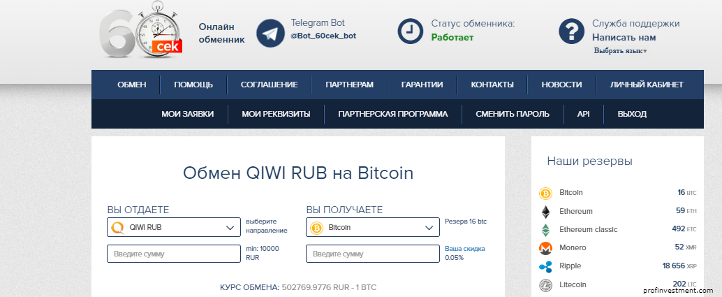 Make P2P and B2B payment with Swiss Stocks Exchange