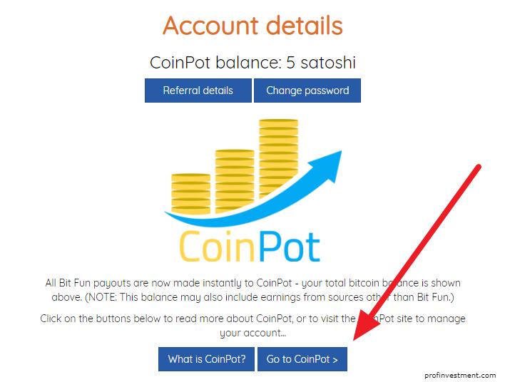 вывод с крана bitcoin
