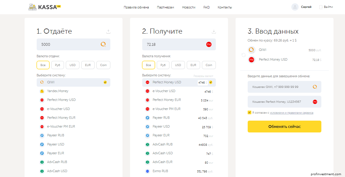 Обмен с карты на яндекс биткоинов