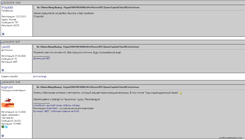 Отзыв о JWallet
