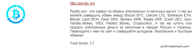 Money24 - обмен электронных валют, обмен QIWI, обмен