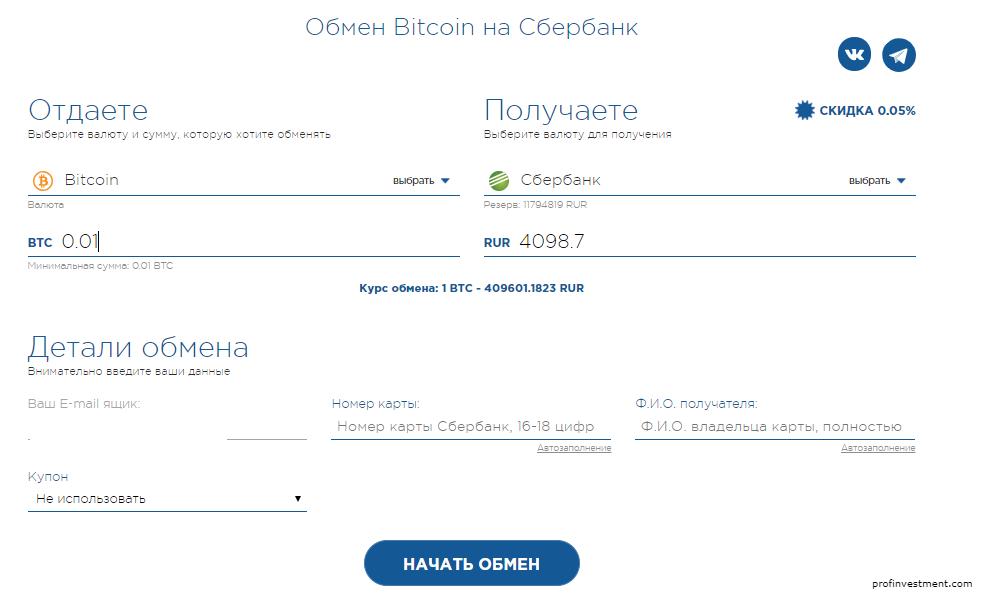 Yandex обмен файлов по wi fi между ноутбуками