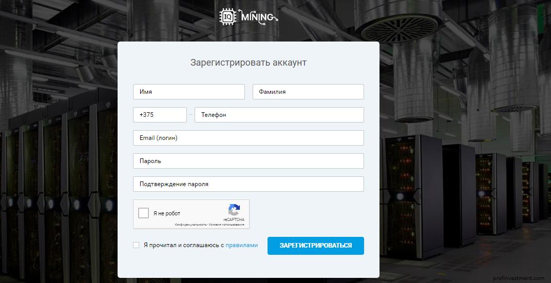 зарегистрировать аккаунтна облаке IQMining.com
