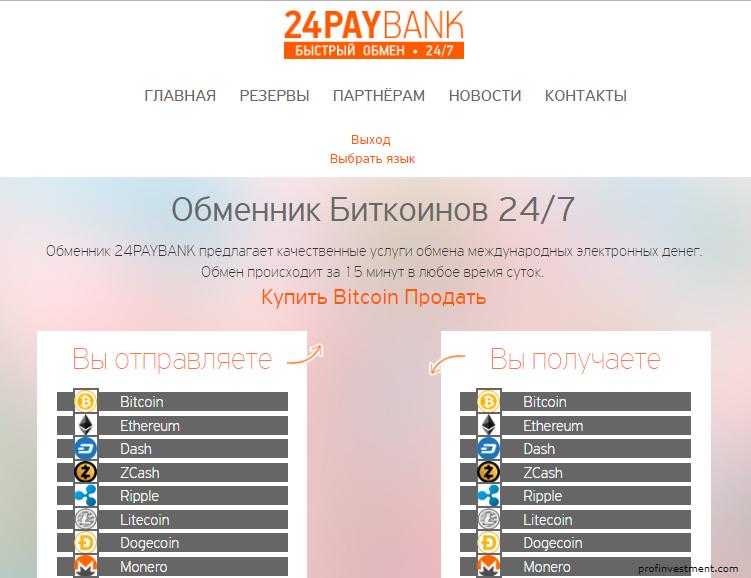 Обмен Qiwi KZT на Perfect Money USD- kursescomua