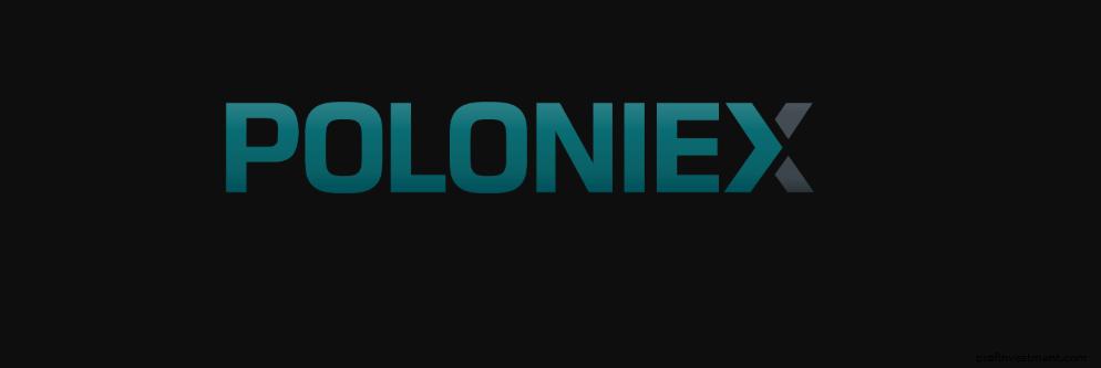 недостатки Poloniex