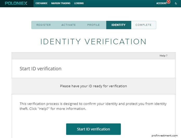 верификация на криптобирже полоникс