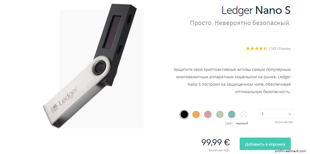 аппаратный кошелёк Ledger Nano s