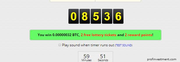 выиграть два лотерейных билета