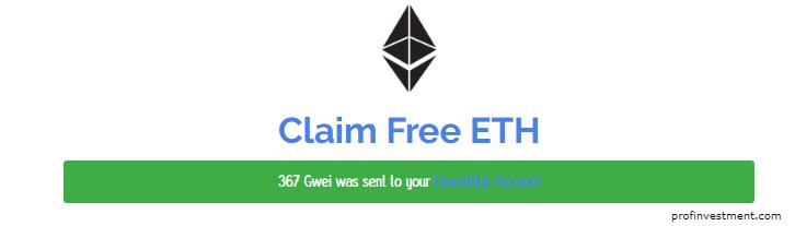 зарабатывать ethereum бесплатно