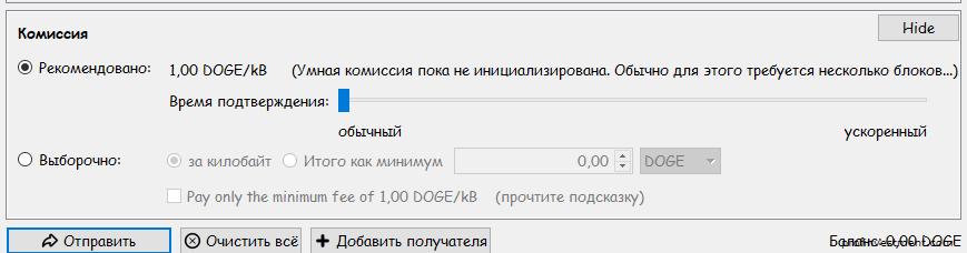 комиссия перевода догов