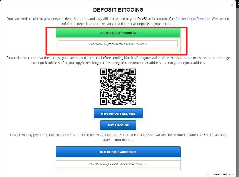 как пополнить аккаунт freebitcoin